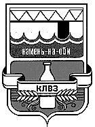 Каменский ЛВЗ. Товарный знак