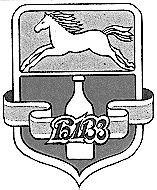 Барнаульский ЛВЗ. Товарный знак3