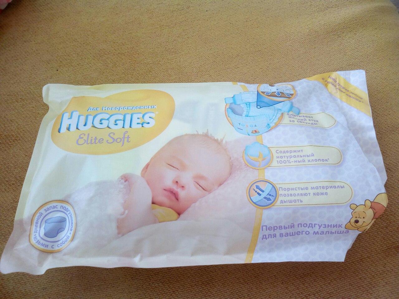 Дышащие подгузники-бережная защита вашего малыша.