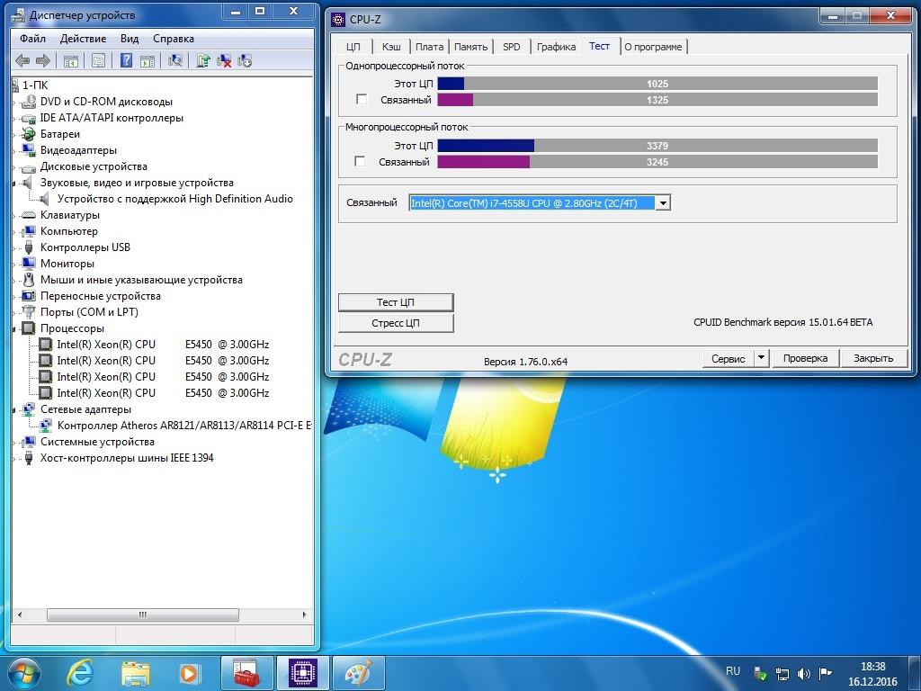РЕЗЕРВ Комплект Asus P5QD Turbo + Intel Xeon E5450 + Кулер