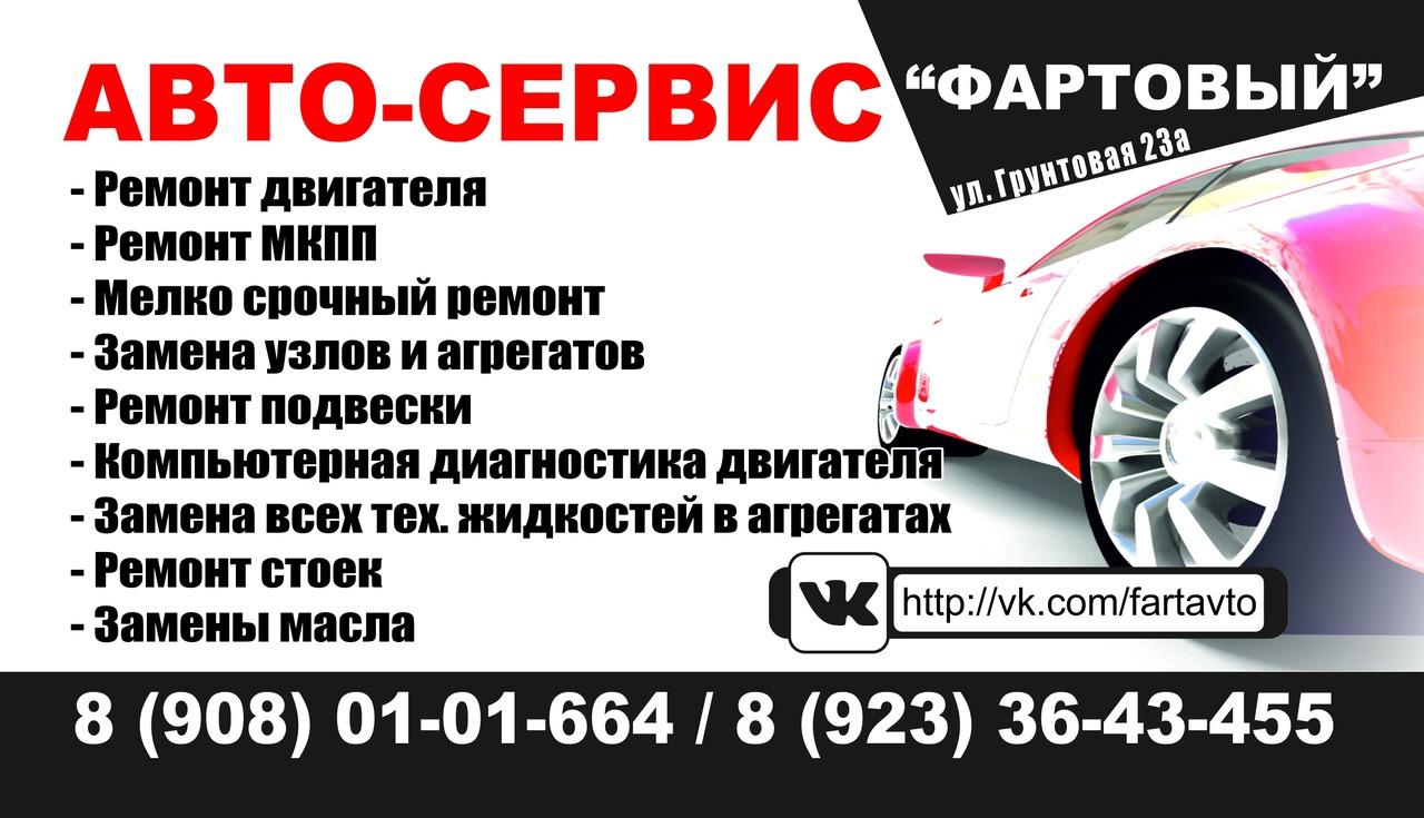 картинки на визитку ремонт авто что между