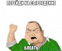 muzhik_38313624_big_