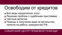 Коллектор_оборот_4+4