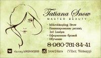 Татьяна_4+0