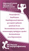 Чернобук (4 оборот)