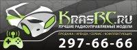 KrasRC