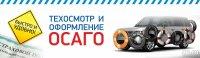 lyubaya-straxovka-zdes-kleshh-300-rub-dostavka-t-4-9016595