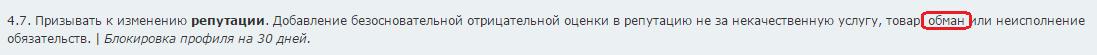 https://price-altai.ru/uploads/2017/04/05164830ea183e.png