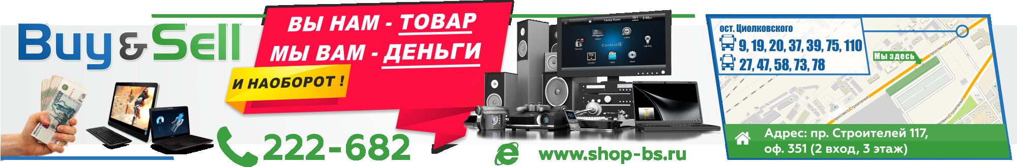 https://price-altai.ru/uploads/2017/04/281108044b3c45.png
