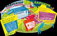 Карта барнаула2