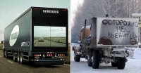технологии-страны-грузовики-3844153