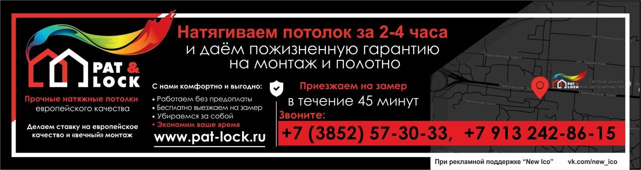 https://price-altai.ru/uploads/2017/10/0314582959809c.jpg