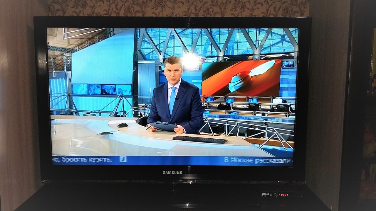 подсудность: Артековская вертикальные полосы на экране элт телевизора Лекарственные препараты (ауфбаукальк