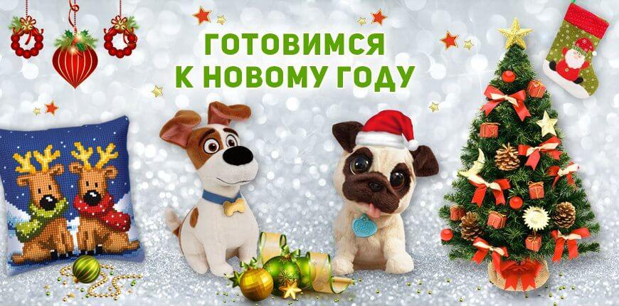 картинки а ты заказала подарок на новый год вот проходит