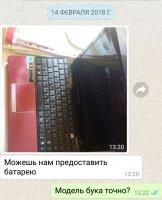 Screenshot_20180226-111324