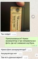 Screenshot_20180226-111430