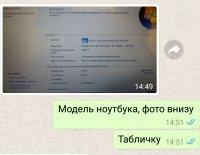 Screenshot_20180226-111349