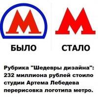 яндекс-интернет-логотипы-гифки-2895260