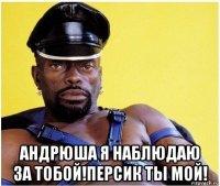 chernyj-vlastelin_118418489_orig_