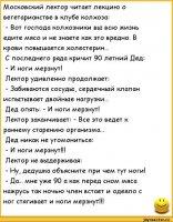 анекдоты-пошлые-анекдоты-238021