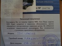 DSC00193