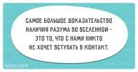 20-otkrytok-o-tom-chto-ponyatno-kazhdomu_3c59dc048e8850243be8079a5c74d079