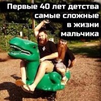 грузовик-мужик-subway-гифки-2940820