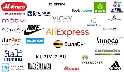 Switips для магазинов https www vbrr ru