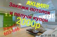 1526917312650