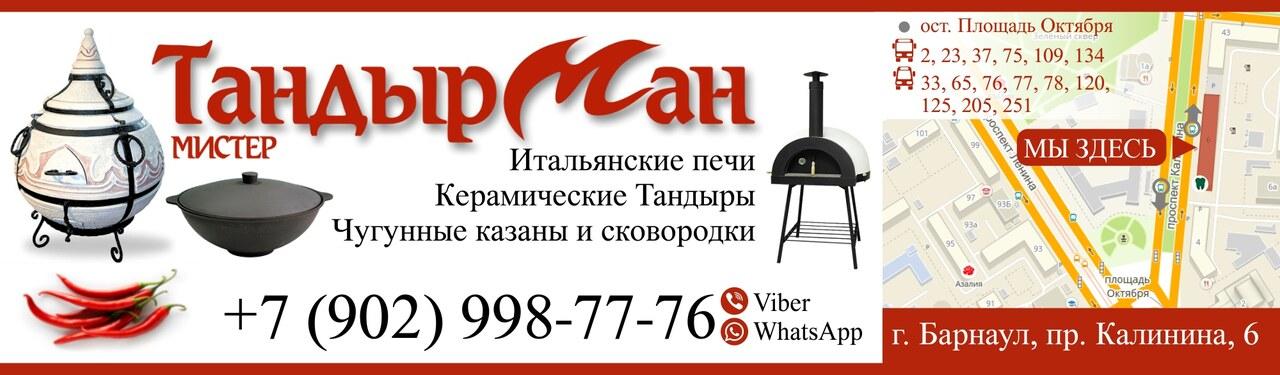 https://price-altai.ru/uploads/2018/07/2615031532ad46.jpg
