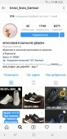 Screenshot_20180709-182335_Instagram