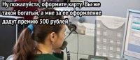 anon-кредитка-лайфхак-4625129