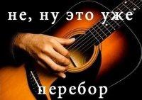anon-кредитка-лайфхак-3059241