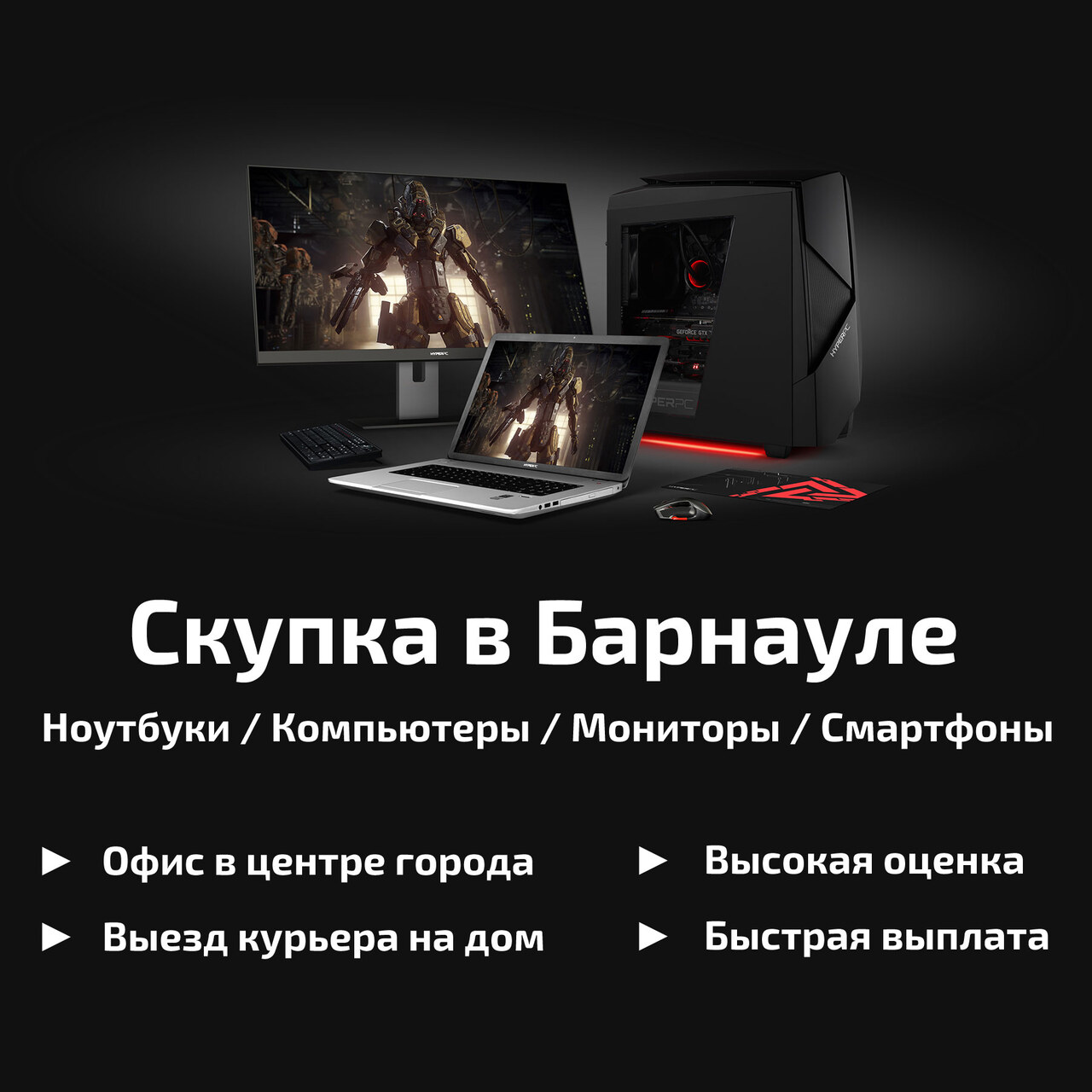 https://price-altai.ru/uploads/2018/10/3022544449457d.jpg