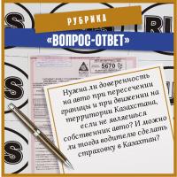textgram_1537267343