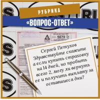 textgram_1538640917