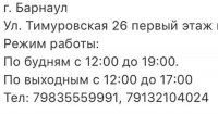 85720B94-8B6F-4F32-8D38-E643B953CD7B
