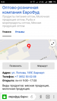 Screenshot_2018-11-13-09-43-43-993_com.yandex.browser