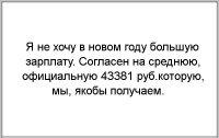 IMG_20181122_202933