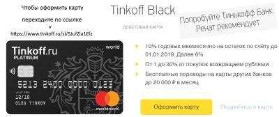 https://price-altai.ru/uploads/2018/12/171458339b54cf.jpg