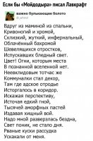 Буквы-на-белом-фоне-Лавкрафт-4924460