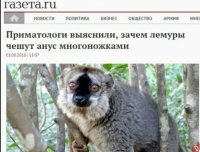 1533445782_Kak-skuchno-my-zhive_demotions.ru
