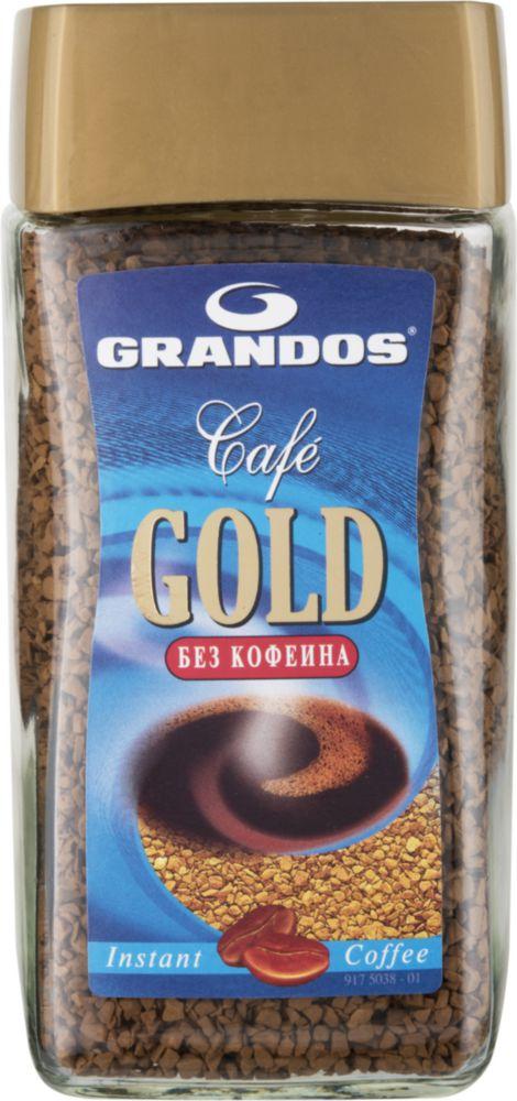 где купить кофе в туле