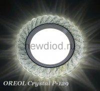 tochechnyj-svetilnik-oreol-crystal-rlp-p129-4-6vt-4000k-125-80mm-belyj