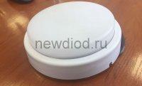 svetilnik-svetodiodnyj-germetichnyj-spp-2101-8vt-160-260v-4000k-640lm-ip65-160mm-krug