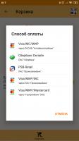 Screenshot_2019-03-31-08-17-53-039_com.gorodok.mobile