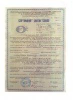 Сертификат_Казаны_Наманган