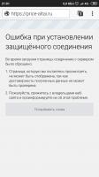 Screenshot_2019-05-01-21-01-49-489_org.adblockplus.browser