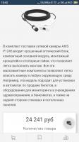 Screenshot_2019-08-01-10-42-12-896_com.android.chrome