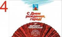 город_2019_барнаул_театральный_заготовка4_